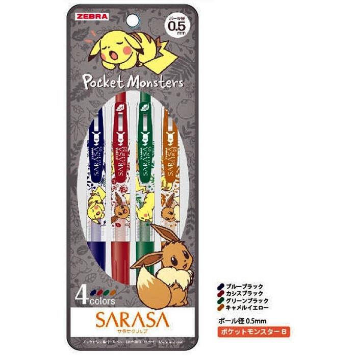 日本斑馬ZEBRA|精靈寶可夢皮卡丘SARASA水性原子筆CLIP夾式4色0.5mm原子筆組 ( 860-7290-02-900 )