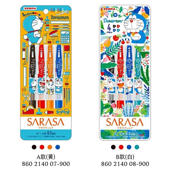 日本ZEBRA|哆啦A夢SARASA 4色0.5mm水性原子筆 ( 860 2140 07/08系列 )
