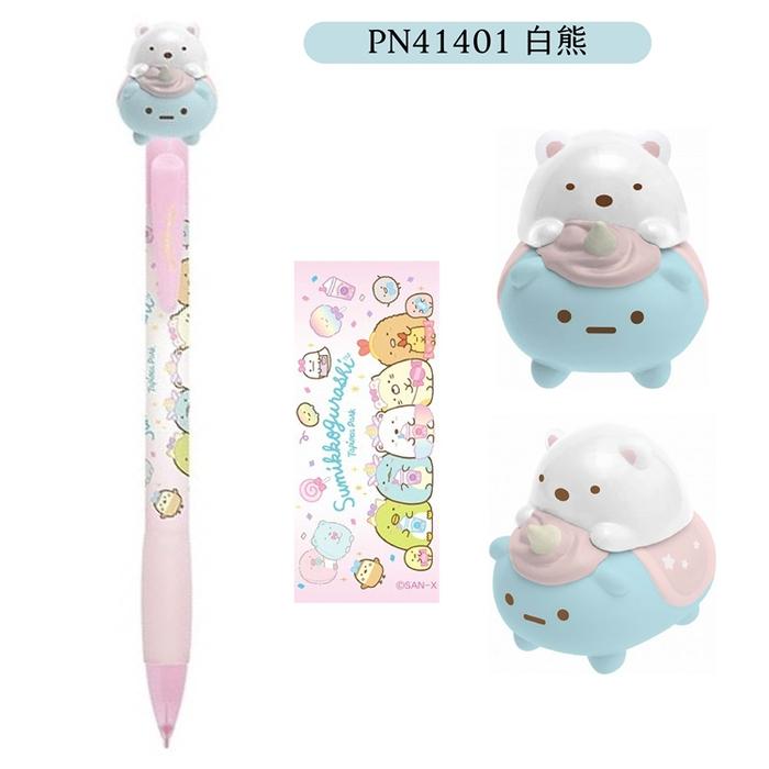 日本San-X 角落生物造型0.5mm自動鉛筆 ( PN41系列 )