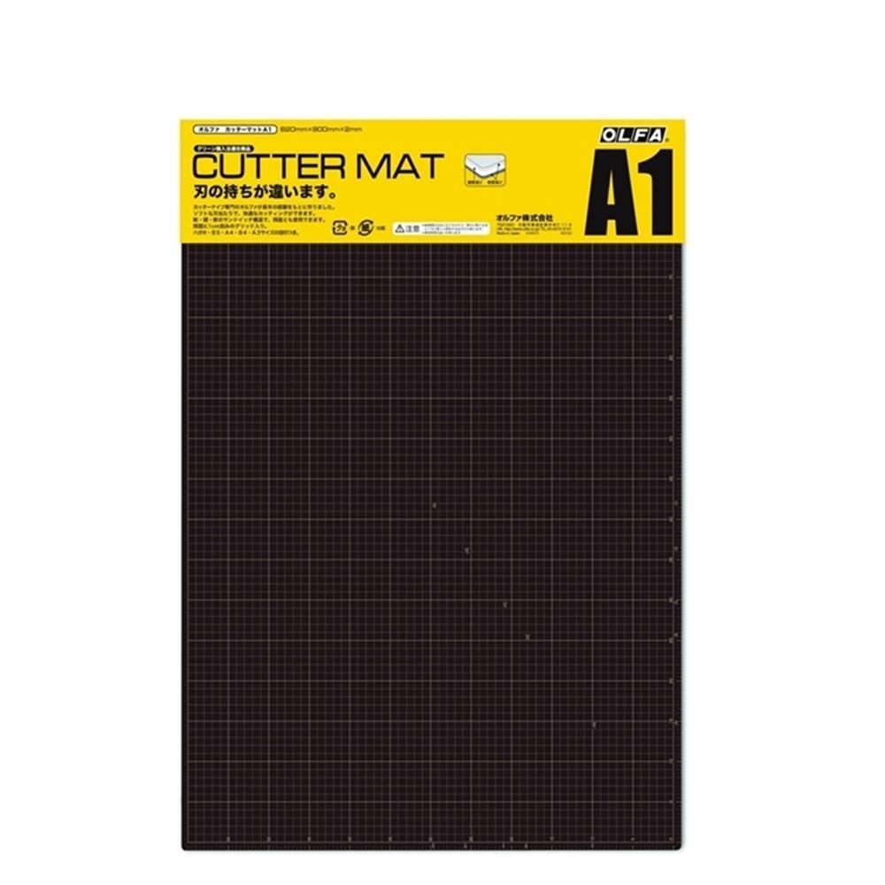 日本OLFA 日本OLFA雙面切割墊裁切墊板桌墊CM-A1大小(灰褐/咖啡色;160B)