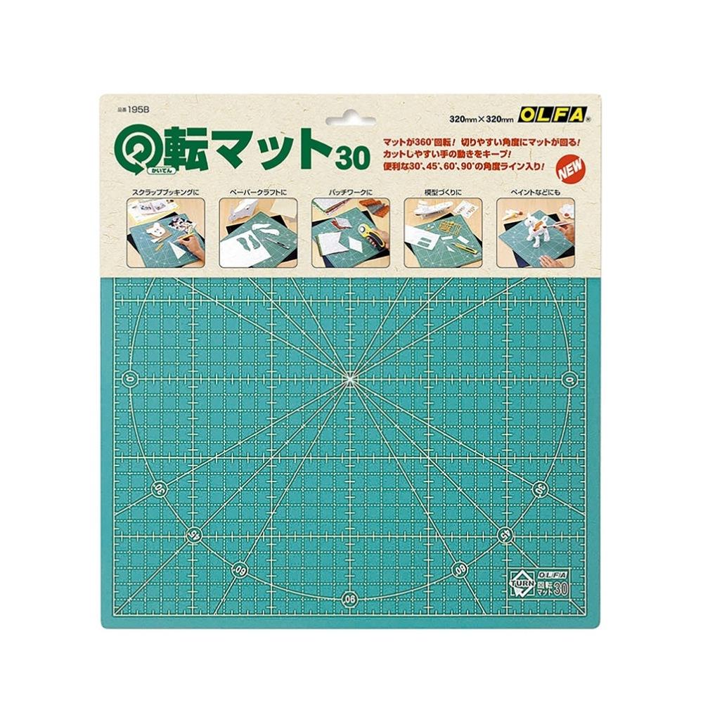 日本OLFA|旋轉台切割墊桌墊拼布墊工作墊工藝墊 ( 可旋轉式;RM-30x30暨195B )