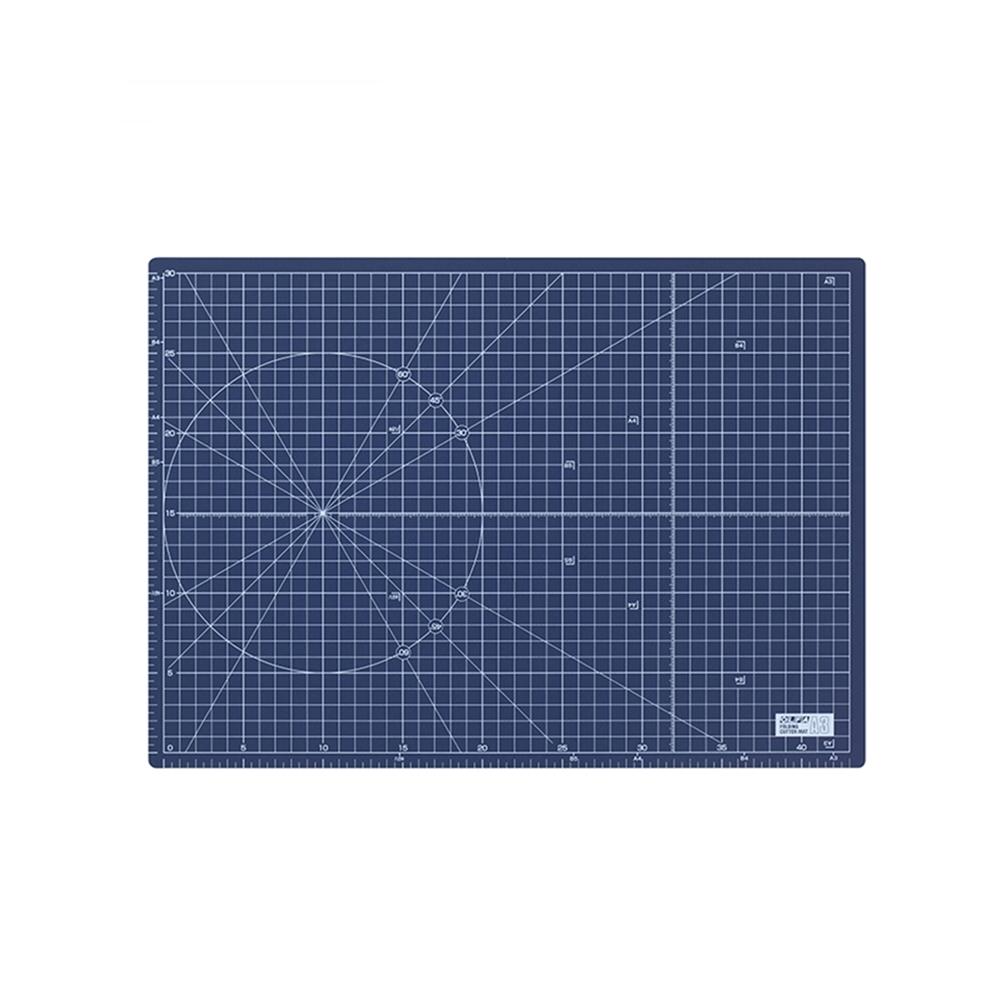 日本OLFA|深藍色可攜式折疊切割墊板 ( A3即4開大小但可折疊成A4裁切墊;223BNV )