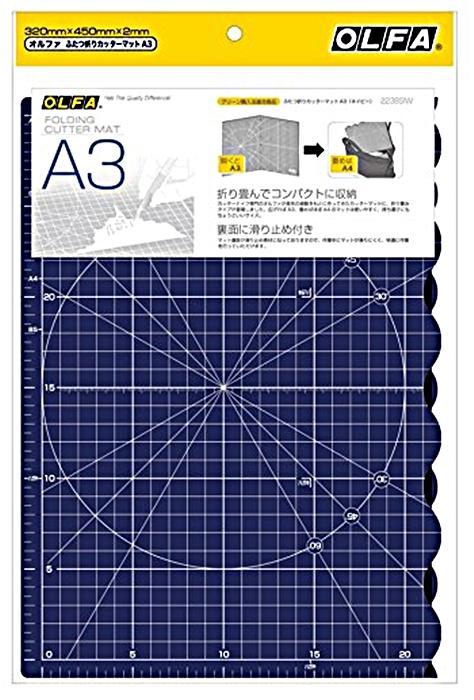 日本OLFA|深藍折疊切割墊 ( 223BNV )