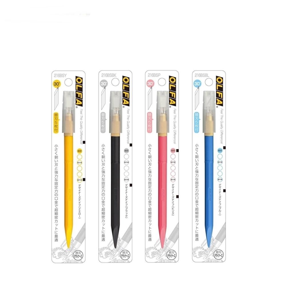 日本OLFA  專業筆刀雕刻筆刀 ( 216BS )
