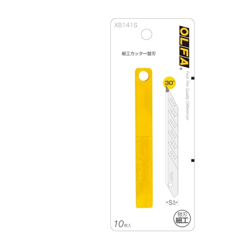 日本OLFA 折斷式刀片替刃30°美工刀片 ( 寬9mm 10支裝 ; XB141S )