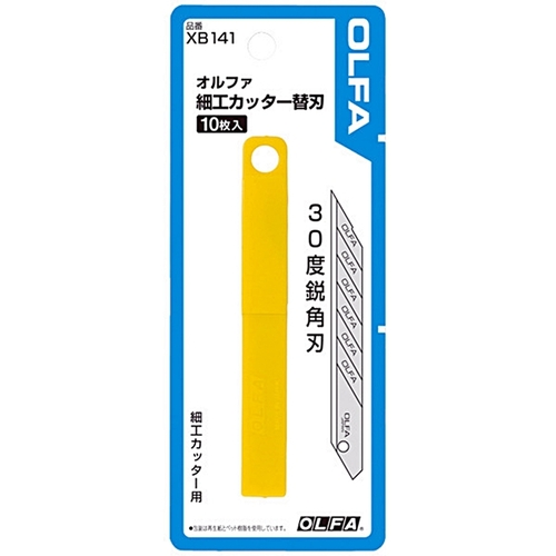 日本OLFA|細工30度美工刀片美工刀替刃適A1 A3 DA1 Ltd05 NA1 XA1(10枚入;合金工具鋼;XB141或XB141S)