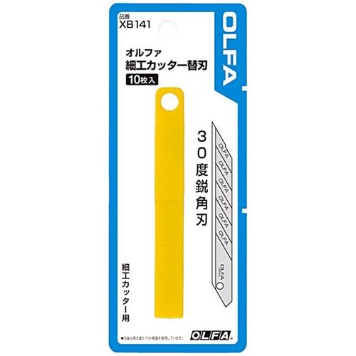 日本OLFA|30度細工美工刀片美工刀替刃適141BS 215BS A2 A-5 Ltd-05 NA-1 PA-2 XA-1(10枚入;XB141或XB141S )