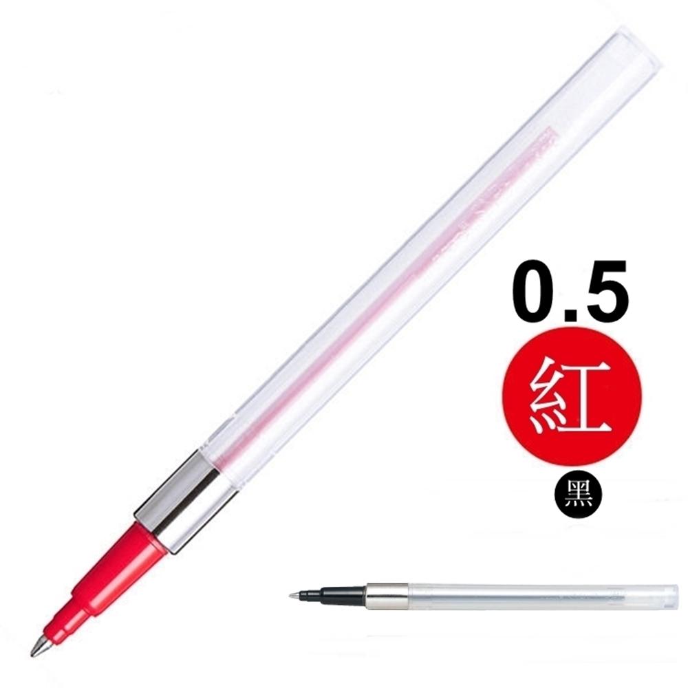 日本UNI|Power Tank油性原子筆芯(0.5mm;黑色/紅色;SNP-5系列)