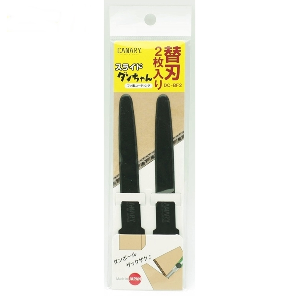 日本CANARY|拆箱刀片物流刀替刃 ( DC-BF2 )