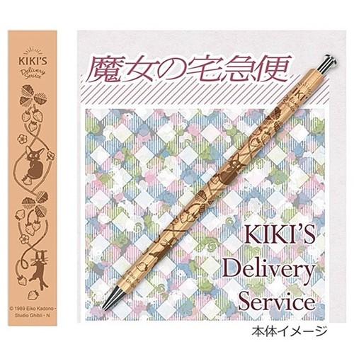 日本Movic 木軸筆 ( 魔女宅急便黑貓吉吉原子筆/自動鉛筆 ; 0718 )
