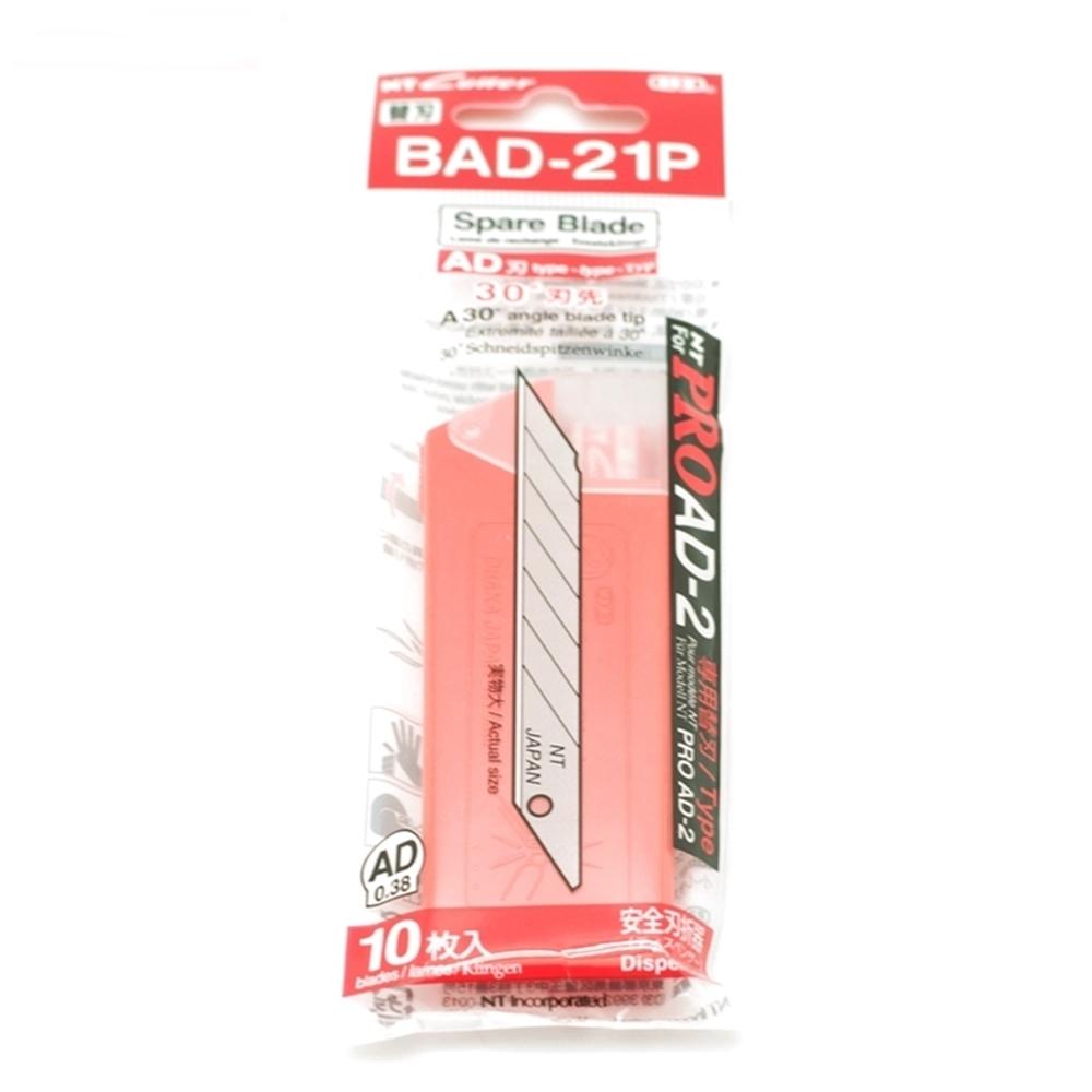 日本NT Cutter 折斷式刀片 ( BAD-21P )