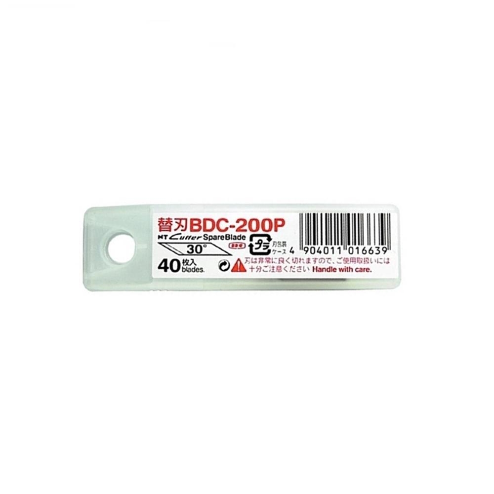 日本NT Cutter|筆刀刀片 筆刀替刃(30°刀片x 40片; BDC-200P )