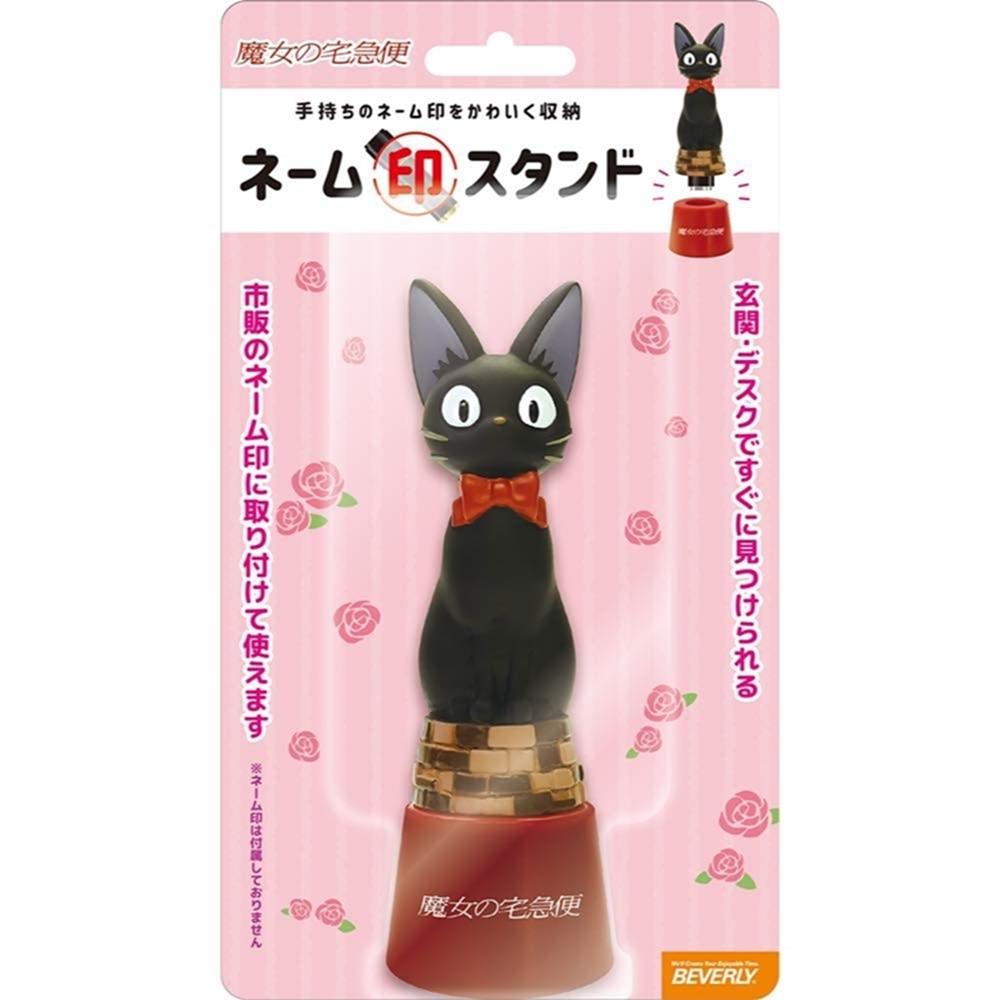 日本BEVERLY 宮崎駿魔女宅急便黑貓吉吉印章台印章座 ( NSD-010 )