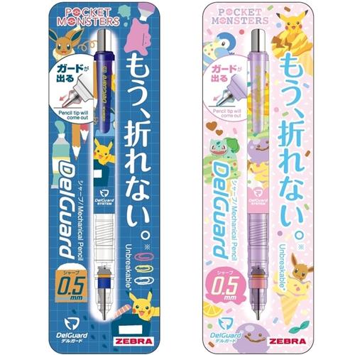 日本SHOWA NOTE  ZEBRA DelGuard不斷芯動鉛筆 (寶可夢皮卡丘;筆芯:0.5mm;883 7280系列)