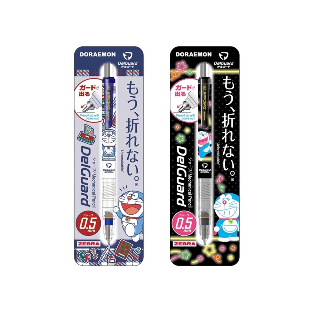 日本SHOWA NOTE| ZEBRA DelGuard不斷芯鉛筆0.5mm ( 哆啦A夢 ; 833-2140系列 )