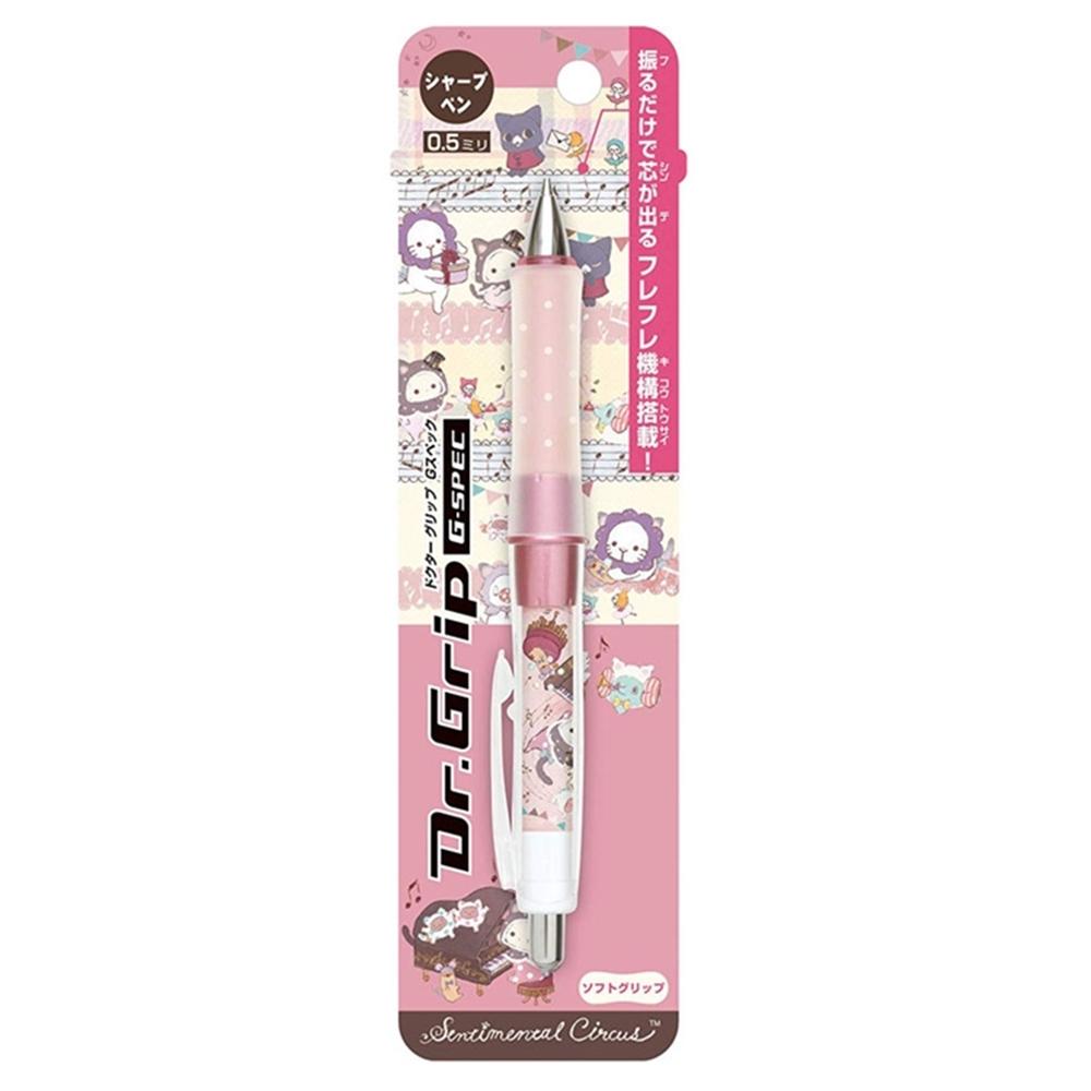 日本San-X|日本限定版Dr.grip健握自動鉛筆( 深情馬戲團 ; PN21801)