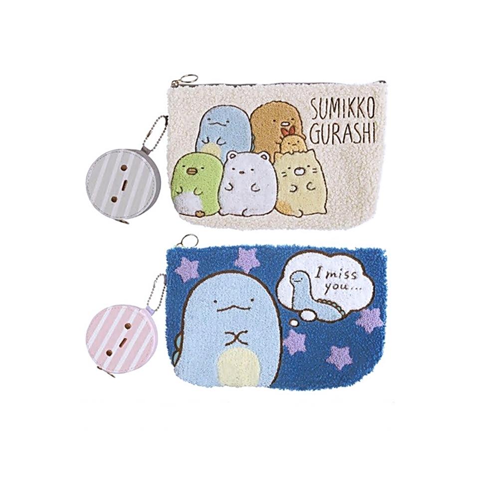 日本San-X|角落生物化妝包手拿包( 含零錢包 ; CCU64301米色 /CU64401藍紫色)