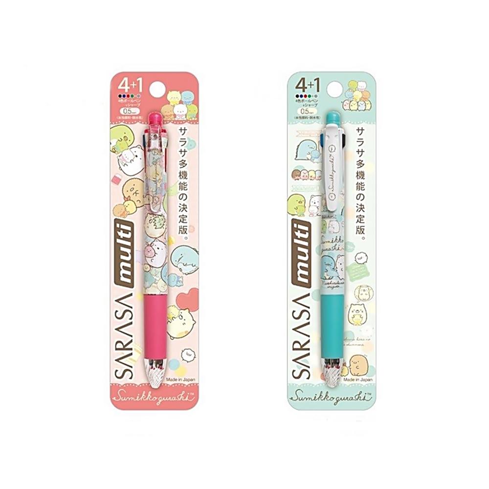 日本San-X 角落生物ZEBRA SARASA multi 4+1機能筆 (  PP40901粉紅色/PP41001綠色)