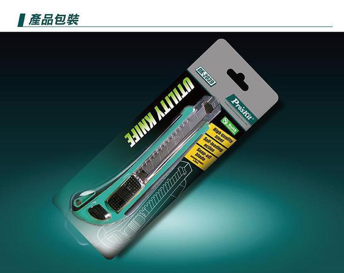 台灣Pro'sKit寶工|自動刀匣式美工刀 ( 附SK-4合金工具鋼刀片3片 ; DK-2039 )