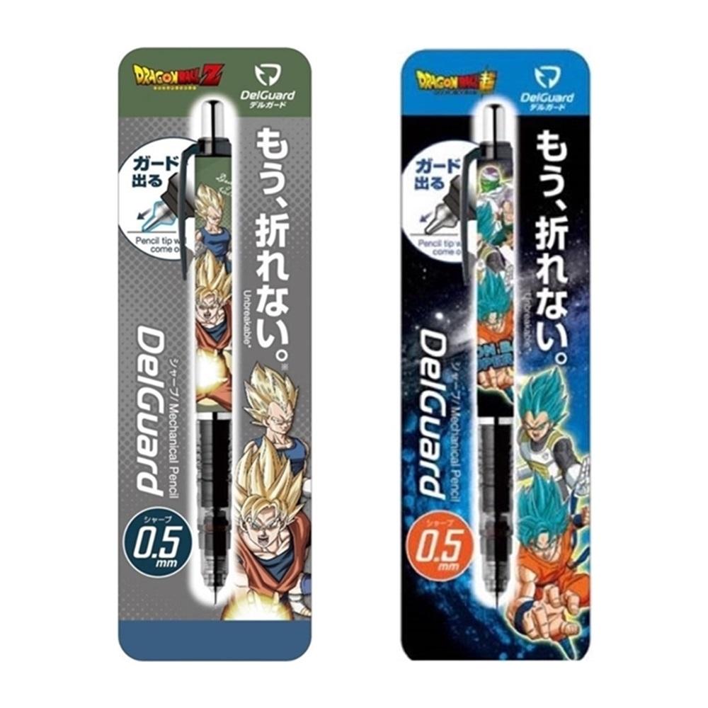 日本SHOWA NOTE| 七龍珠超DelGuard不斷芯0.5mm自動鉛筆 ( 848 2700系列 )