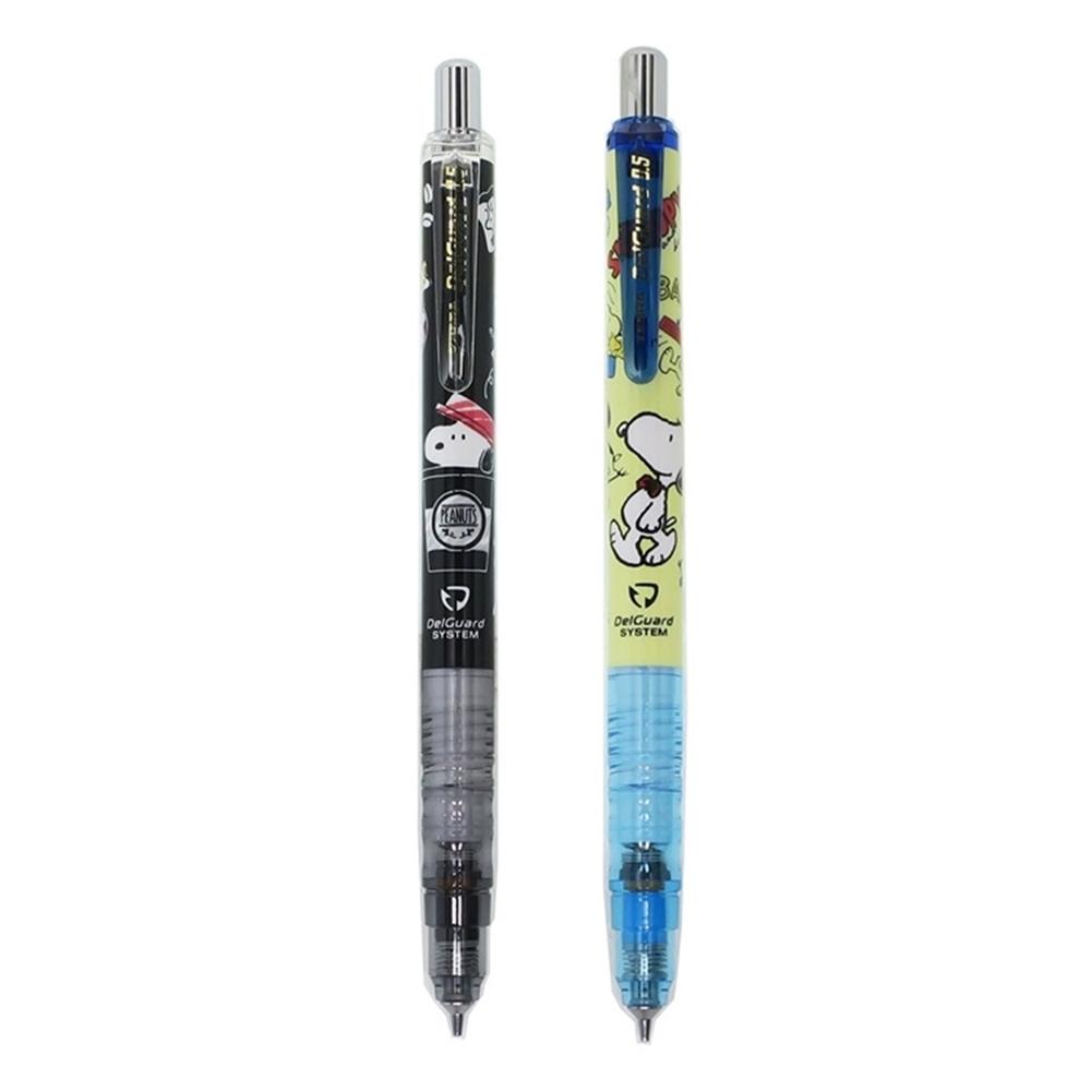 日本ZEBRA|史努比DelGuard不斷芯自動0.5mm鉛筆 (CR 5068系列)