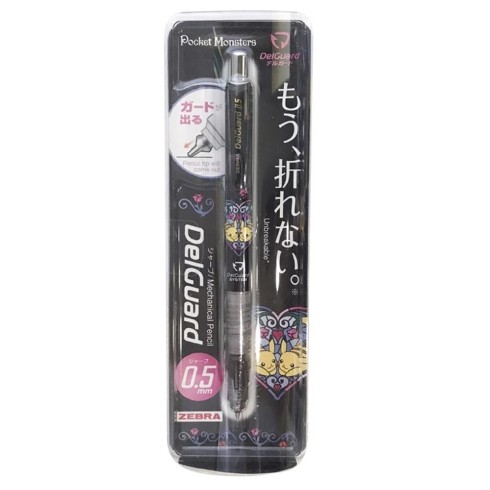 日本ZEBRA|不斷芯DelGuard自動鉛筆0.5mm皮卡丘 ( 416 7280 06-800 )
