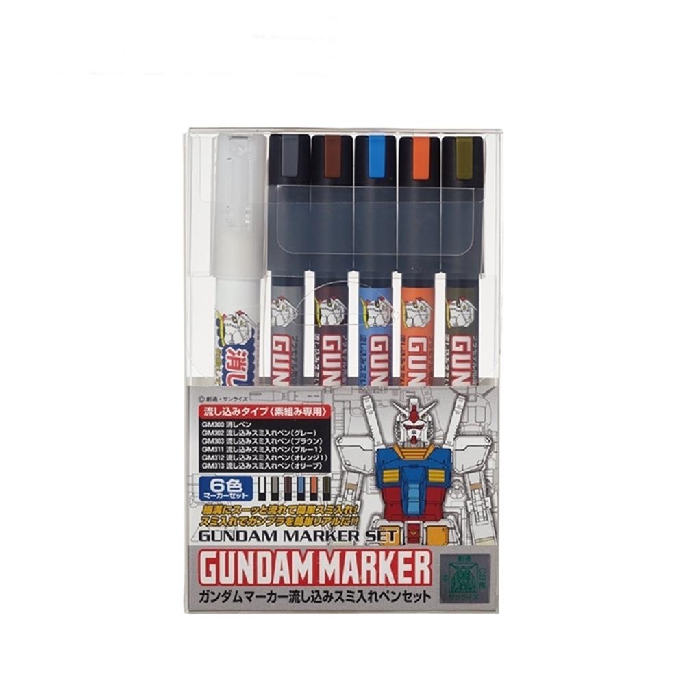 日本MR.HOBBY|GSI郡氏GUNZE鋼彈墨線套筆( GMS-122 )