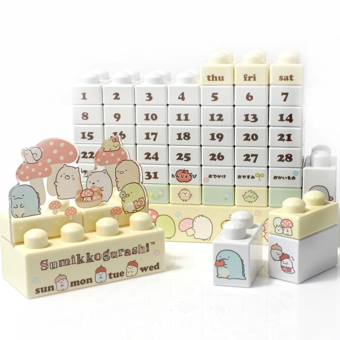 日本San-X|角落生物萬年曆積木造型桌曆 ( SK-007 )