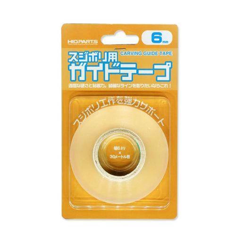 日本Hiqparts 刻線膠帶硬邊膠帶 ( 橘6mm  )
