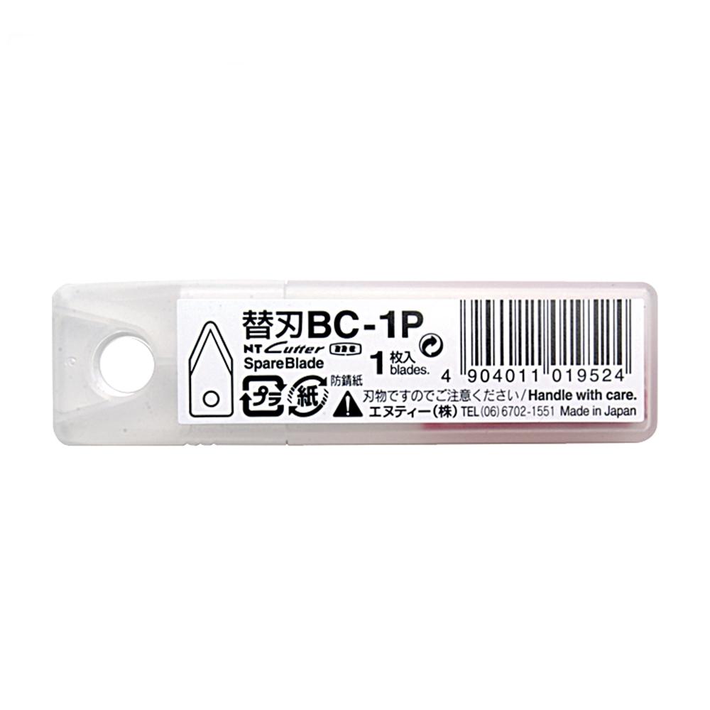 日本NT Cutter|割圓器用刀片替刃 ( 適C-2500P,C-300P,OL-7000GP,CL-100P ; BC-1P )