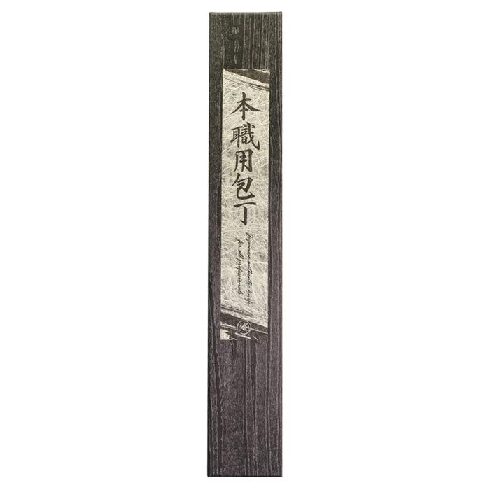日本堺兒島|手工廚房小刀150mm小菜刀 (T-0035)