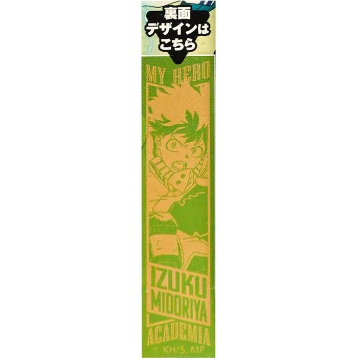 日本ENSKY|我的英雄院KURU TOGA不斷芯自動鉛筆0.5mm鉛筆 ( 609603 )