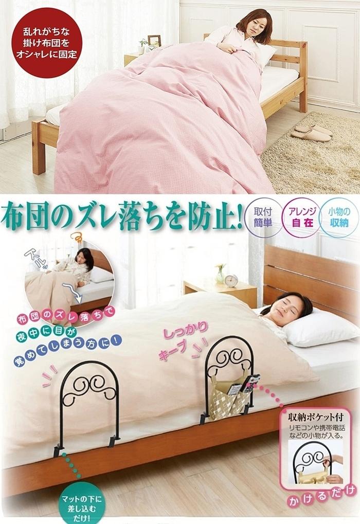 日本COGIT|羅馬式床欄 防被褥滑掉擋板 ( 2入;931208 )