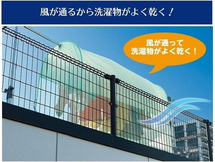 日本COGIT|曬衣用防風防砂防雨罩曬衣棚晾衣遮雨棚 (982729)
