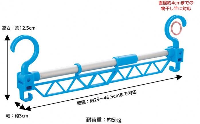 日本COGIT|可伸縮曬衣架晾衣架附掛勾曬衣竿晾衣桿 (384455)