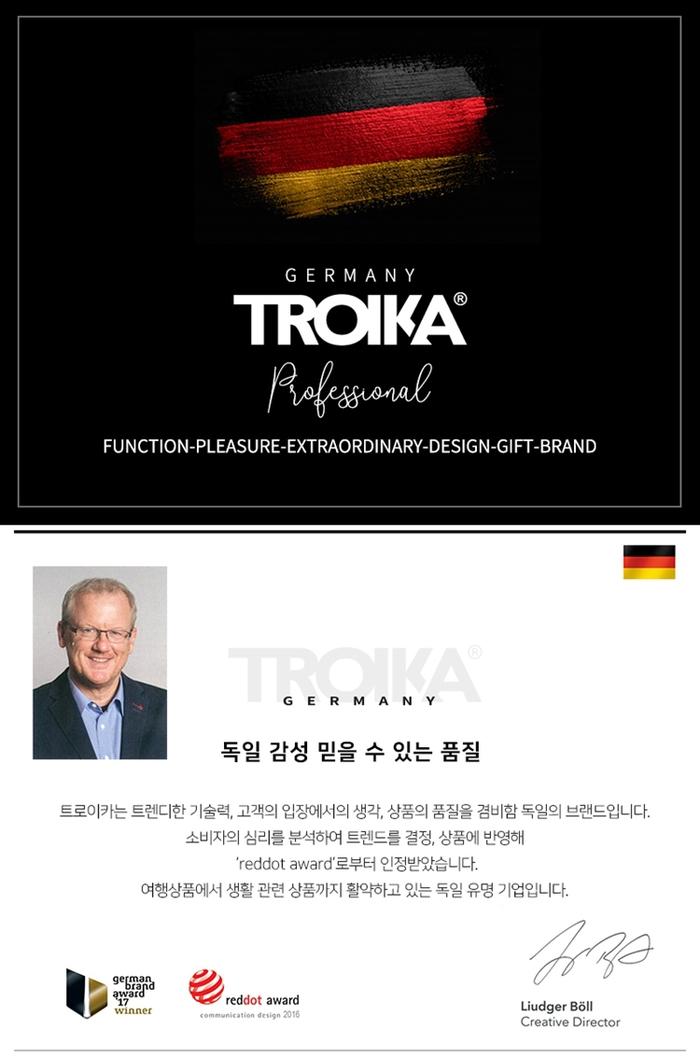 德國TROIKA|商務出差36 HOURS TROLLEY隨身18.5吋行李箱 (LUG02/CB)