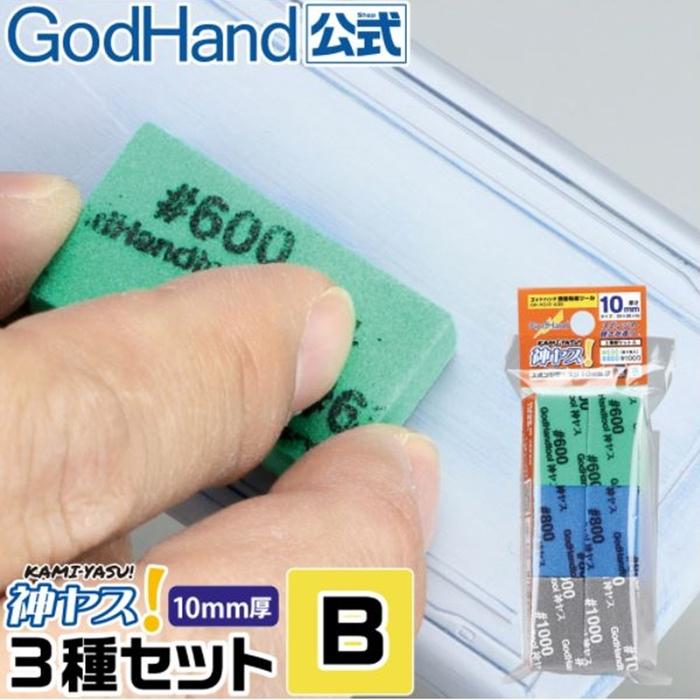 日本神之手GodHand 中番數海綿砂紙20x35x10mm綜合12入 ( GH-KS10-A3B )