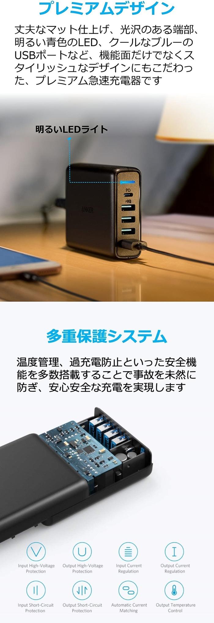 美國Anker PowerPort PD+IQ 60W 5埠USB充電器 ( A205651x )
