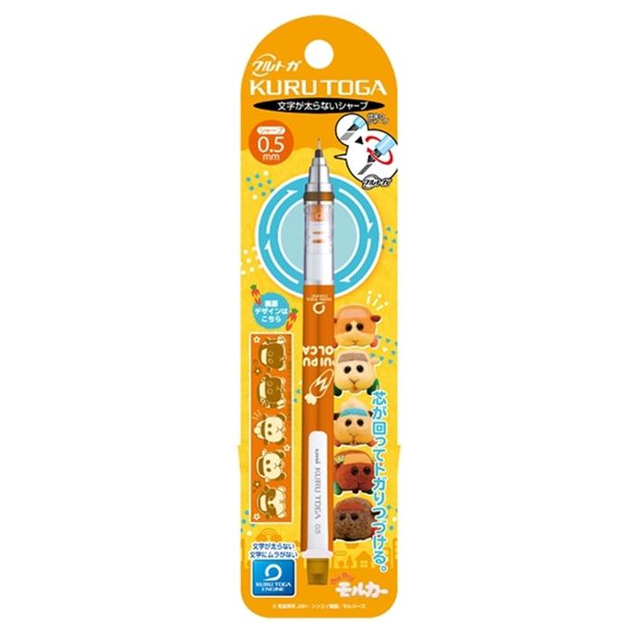 (複製)日本San-X|UNI不斷芯自動鉛筆KURU TOGA角落生物0.3mm鉛筆 ( PH01701 )