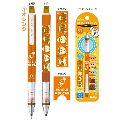 日本ENSKY|UNI不斷芯自動鉛筆KURU TOGAPUI PUI天竺鼠車車0.5mm鉛筆 ( 475642 )
