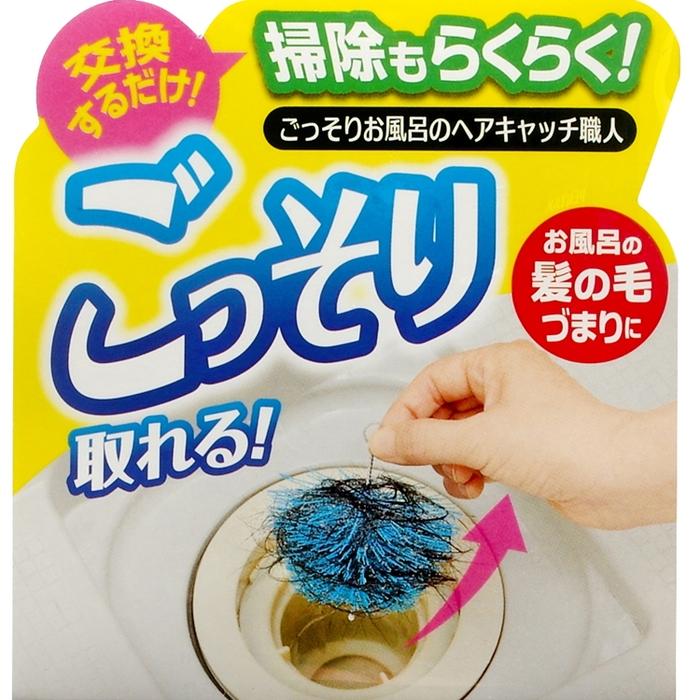 (複製)日本COGIT|手竹炭超細纖維沐浴海綿 ( 大;278754 )