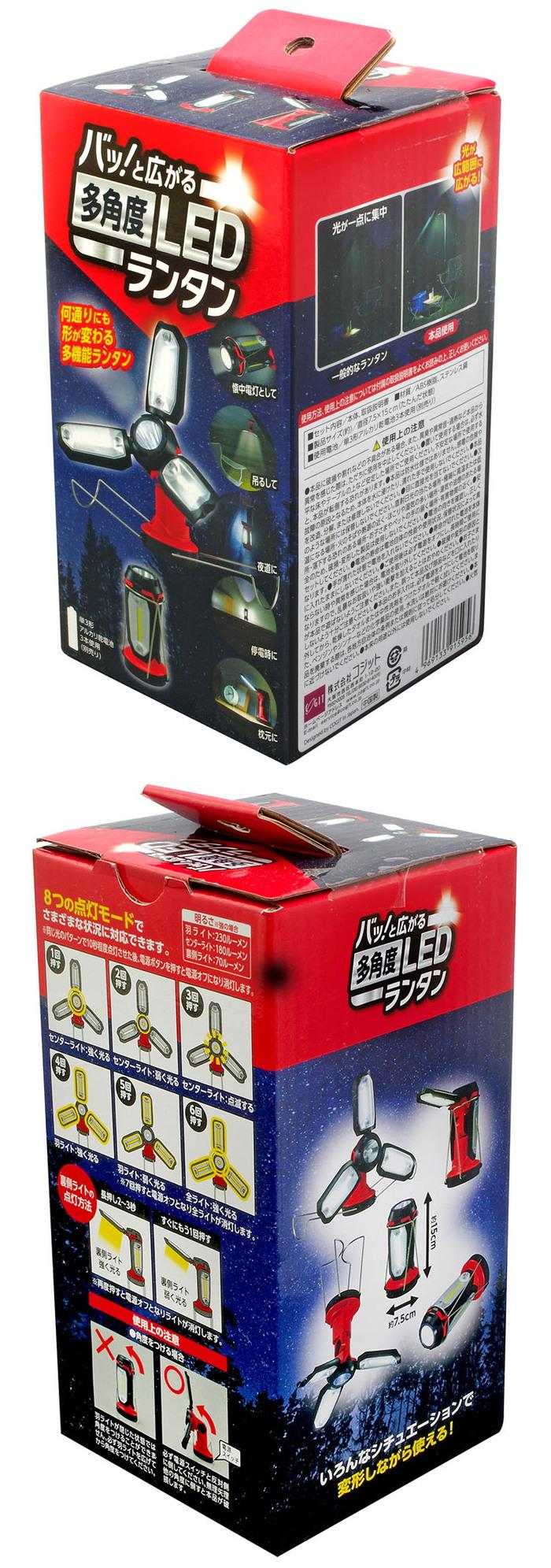 (複製)Roxane視睿|Luminus SST20-10W LED強光手電筒套組(USB-C充電;TracePro仿真光學鋁光杯;X3S)