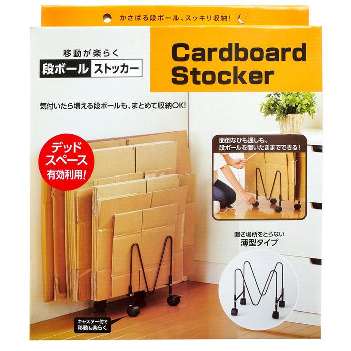 (複製)日本COGIT 收納折疊2面耐熱燙斗板78x36cm燙衣板