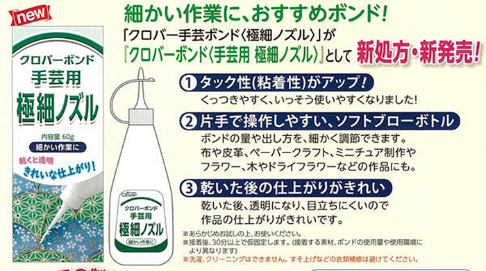 (複製)(複製)日本Clover|弧形曲線圓型剪刀裁縫剪刀 (140mm右左手皆適;36-616)