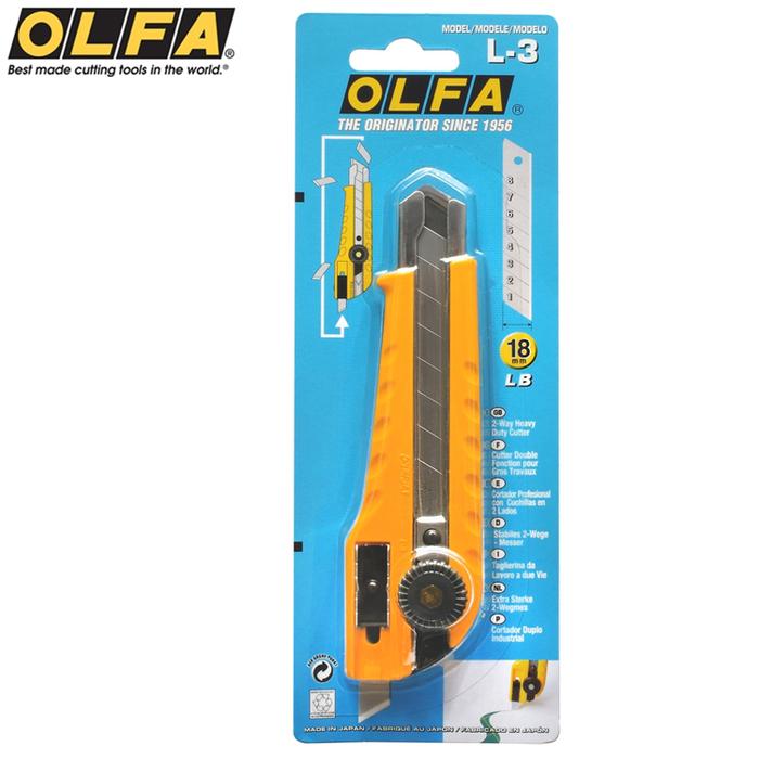 (複製)日本OLFA|抗滑強力特大型美工刀 (手輪鎖25mm刀片;適合板重型作業;151BG)