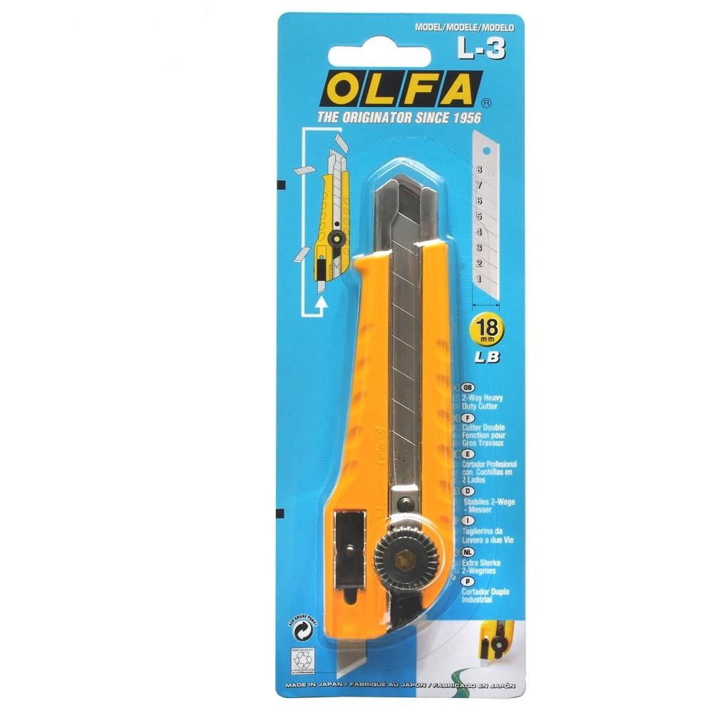 日本OLFA|雙向切割功能大型美工刀