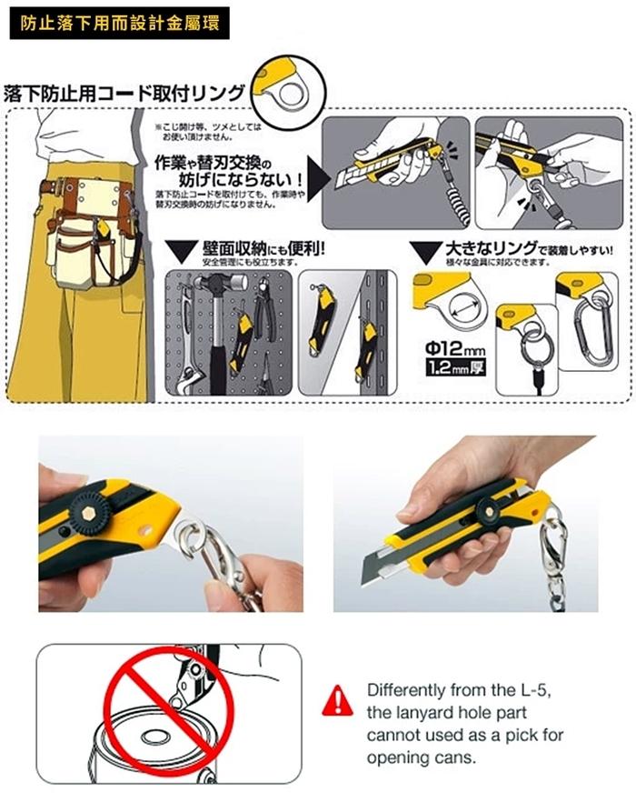 (複製)日本OLFA|豪華型自動縮回刀片安全美工刀作業刀(邊緣圓刃;SK-6)