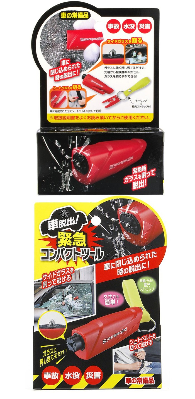 (複製)日本COGIT 居家紙箱收納架 紙板置物架