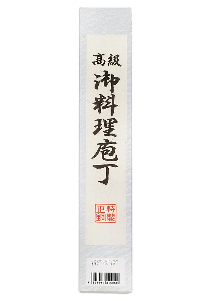 (複製)日本TKG仙武堂 可站立烤肉夾燒肉夾子