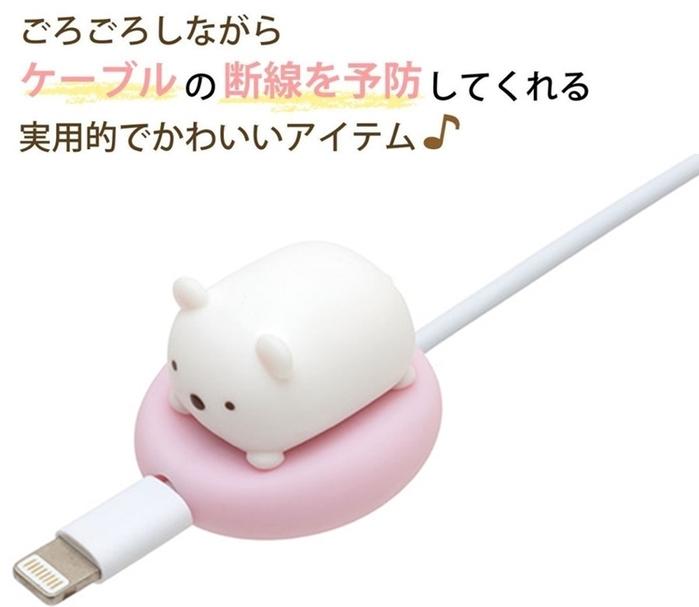 日本San-X角落小夥伴Lightning/USB傳輸充電線保護套FR1006炸蝦尾